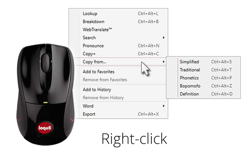 Explore Chinese with a right-click